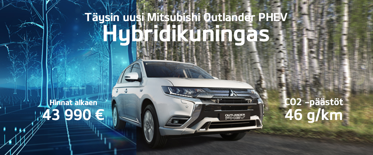 Outlandet PHEV MY19